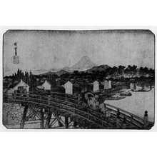 Utagawa Hiroshige: (日本橋の白雨) - Ritsumeikan University