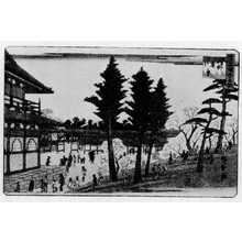 Utagawa Hiroshige: 「上野花盛」 - Ritsumeikan University