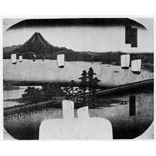 Utagawa Hiroshige: 「近江八景」 - Ritsumeikan University
