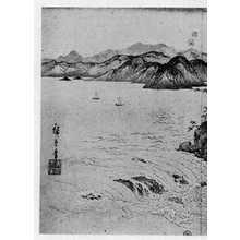 Utagawa Hiroshige: 「阿波の鳴戸 左」 - Ritsumeikan University