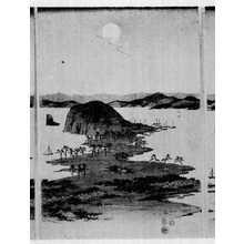 歌川広重: 「金沢八景夜景 中」 - 立命館大学