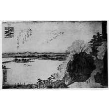 Utagawa Hiroshige II: 「近江八景」 - Ritsumeikan University
