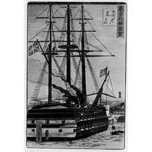 Utagawa Hiroshige III: 「東京名勝図会」 - Ritsumeikan University