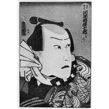 歌川国貞: 「河原崎権十郎 三筋の綱五郎」 - 立命館大学