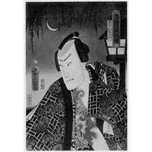 Utagawa Kunisada: 「豊国漫画図会」 - Ritsumeikan University