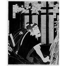 Toyohara Kunichika: 「江戸桜由縁助六 左」 - Ritsumeikan University