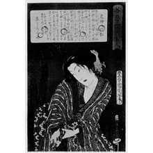 Toyohara Kunichika: 「善悪三十六美人」 - Ritsumeikan University