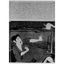 Toyohara Kunichika: (花井お梅 中) - Ritsumeikan University