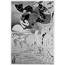 Tsukioka Yoshitoshi: 「月百委」 - Ritsumeikan University