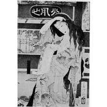 Tsukioka Yoshitoshi: 「大松楼風呂場 右」 - Ritsumeikan University
