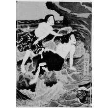 Tsukioka Yoshitoshi: 「江ノ島の稚児ヶ淵 中」 - Ritsumeikan University