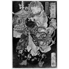 Tsukioka Yoshitoshi: 「托塔天皇晁葢」 - Ritsumeikan University