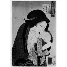 Tsukioka Yoshitoshi: 「風俗三十二相」 - Ritsumeikan University