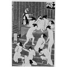 Ochiai Yoshiiku: 「一陽来後花姿湯 右」 - Ritsumeikan University