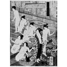Ochiai Yoshiiku: 「競細腰雪柳湯 中」 - Ritsumeikan University