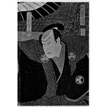 Ochiai Yoshiiku: 「沢村訥舛」 - Ritsumeikan University