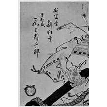 小国政: 「尾上菊五郎」 - Ritsumeikan University