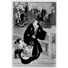 Utagawa Yoshitora: 「常世十二支」 - Ritsumeikan University