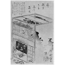 Kawanabe Kyosai: 「廓新聞怨の寝刃 右」 - Ritsumeikan University