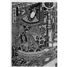 国久: 「坂東彦三郎」 - Ritsumeikan University