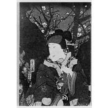 春風舎: 「夜の梅花の魁 中」 - Ritsumeikan University