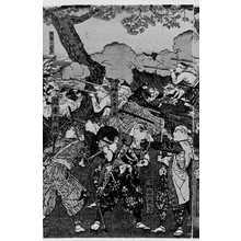 Adachi Ginko: 「二十峠戦争之図 中」 - Ritsumeikan University