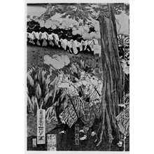 Adachi Ginko: 「二十峠戦争之図 左」 - Ritsumeikan University