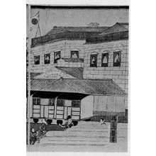 Ikkei: 「汐留鐵道蒸気車通行之図 右」 - Ritsumeikan University