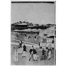 Ikkei: 「汐留鐵道蒸気車通行之図 左」 - Ritsumeikan University