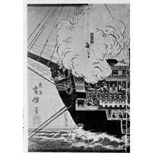 雲僊: 「独逸国軍艦内廓機械図 中」 - 立命館大学