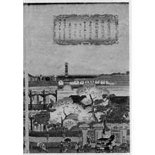 幾丸: 「東京海運橋兜術 右」 - 立命館大学