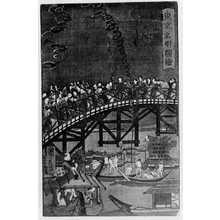 国麿: 「東京名所図絵」 - 立命館大学