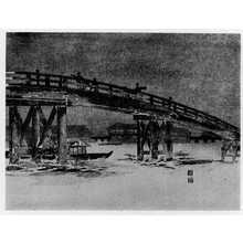 狩野秀源貞信: (大阪四ツ橋の夜景) - 立命館大学