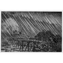 小林清親: (箱根三枚橋の雨) - 立命館大学