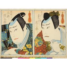 Kano Shugen Sadanobu: 「足利よし教 実川延三郎」「結城之正 三枡源之助」 - Ritsumeikan University