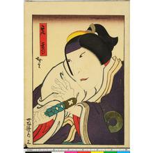 Utagawa Hirosada: 「定高」 - Ritsumeikan University