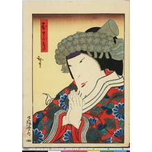 Utagawa Hirosada: 「ひな鳥」 - Ritsumeikan University