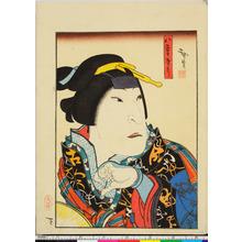 Utagawa Hirosada: 「八重きり」 - Ritsumeikan University