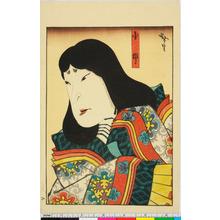 Utagawa Hirosada: 「小町」 - Ritsumeikan University