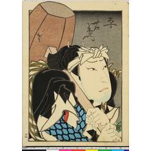 Utagawa Hirosada: 「平右衛門」 - Ritsumeikan University