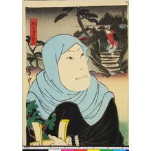 Utagawa Yoshitoyo: 「かるかや」 - Ritsumeikan University
