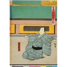 Utagawa Hirosada: 「夏祭忠孝鑑」 - Ritsumeikan University