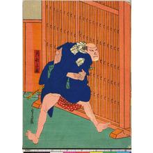 狩野秀源貞信: 「釣船三ぶ」 - 立命館大学