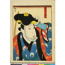 Utagawa Hirosada: 「馬のり駒吉」 - Ritsumeikan University