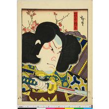 Utagawa Hirosada: 「梶原源太」 - Ritsumeikan University