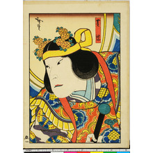 Utagawa Hirosada: 「黄蝶」 - Ritsumeikan University