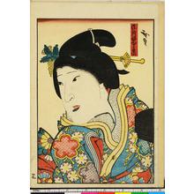 Utagawa Hirosada: 「御所女中春の」 - Ritsumeikan University