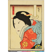 Utagawa Hirosada: 「岩ふじ」 - Ritsumeikan University