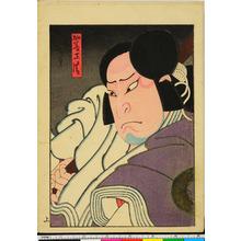 Utagawa Hirosada: 「加藤正清」 - Ritsumeikan University