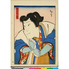 Utagawa Hirosada: 「捨若丸」 - Ritsumeikan University